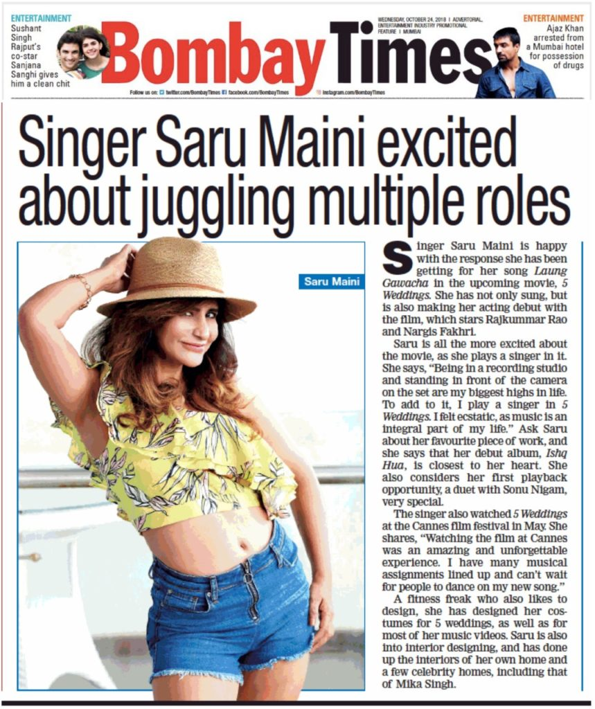 Saru Maini Bombay Times Articles