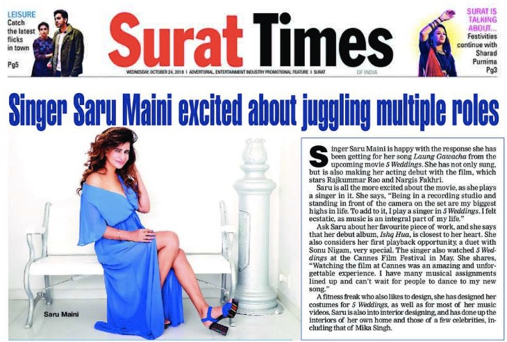Saru maini Surat times article