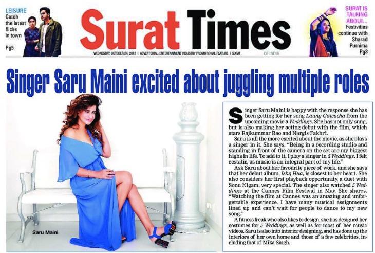 Saru maini Surat times article